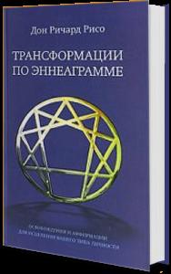 10 knyga