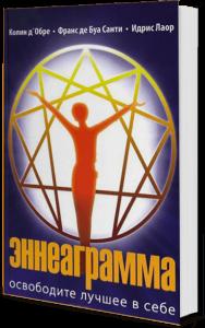 5 knyga