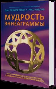 6 knyga