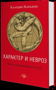 7 knyga