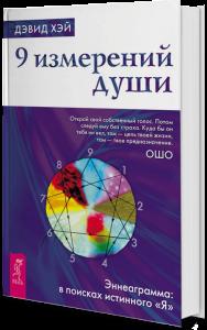2 knyga