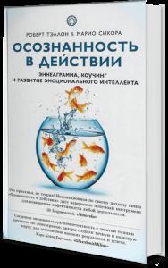 8 knyga