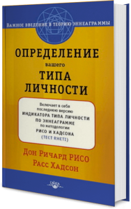 9 knyga